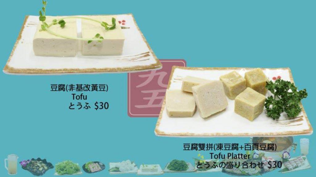 新竹美食。九五迴轉麻辣鍋。食材轉來轉去的概念【Miss 飛妮】 @Miss 飛妮