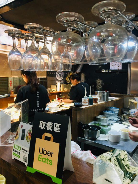 新竹美食。享初食堂東門市場店。出新招[Miss 飛妮] @Miss 飛妮