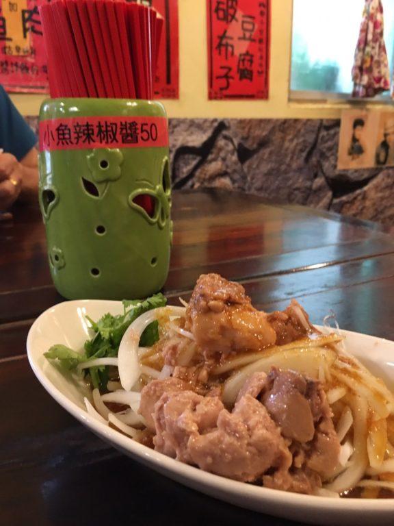 台北美食。張吳記大碗公什錦麵。[Miss 飛妮] @Miss 飛妮