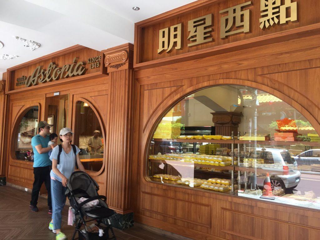 台北美食。明星咖啡館。風華絕代源源流傳[Miss 飛妮] @Miss 飛妮