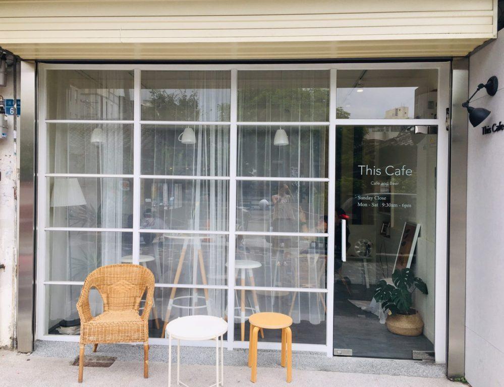 新竹竹東美食。This Cafe 。蕭如松藝術園區對面的白色基調咖啡屋[Miss 飛妮] @Miss 飛妮