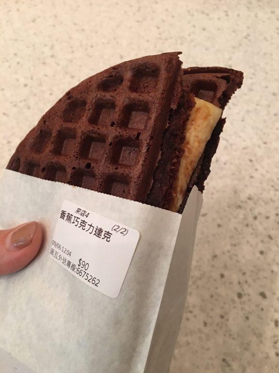 新竹竹北美食。黑瓦鬆餅。隱藏版美食[Miss飛妮] @Miss 飛妮