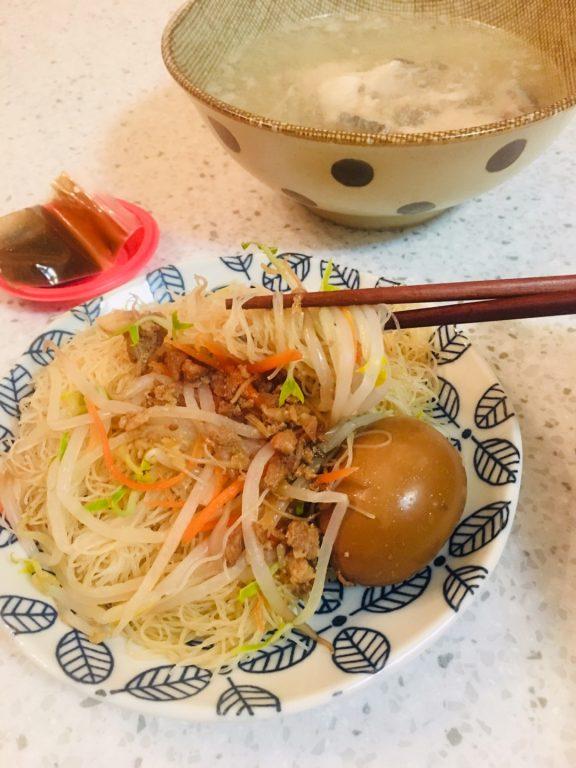 新竹竹北美食。深海鮮魚湯。竹北都會區隱藏版美食[Miss 飛妮] @Miss 飛妮