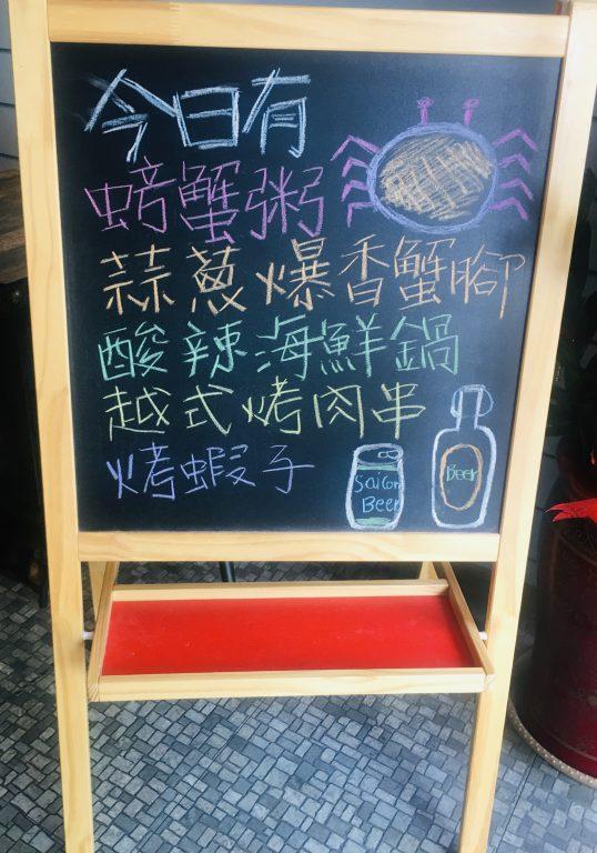 桃園美食。南門市場周邊美食。德越傳統味。峴港特餐。河粉。烤肉。甜點[Miss 飛妮] @Miss 飛妮