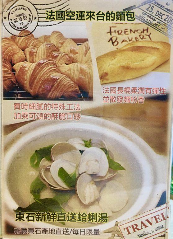 台北陽明山美食。白房子Yang Ming Caf'e。文化大學旁美軍眷舍改建。浪漫西餐廳[Miss 飛妮] @Miss 飛妮