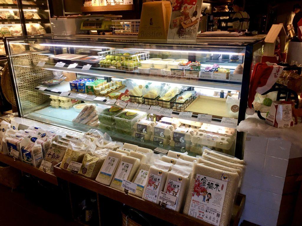 台北美食。TAKE FIVE五方食藏。結合食材販售。精緻外帶餐盒。複合式餐廳[Miss飛妮] @Miss 飛妮