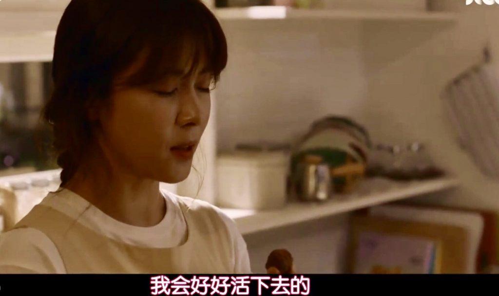 韓劇巧克力第一集。河智苑、尹啟相主演[Miss 飛妮] @Miss 飛妮