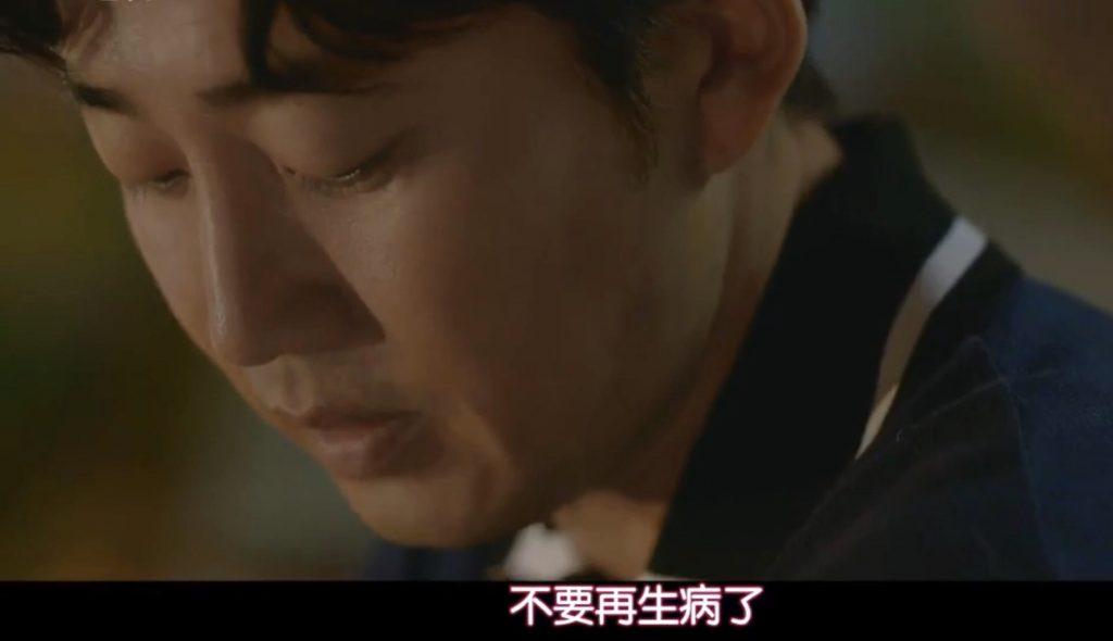 韓劇巧克力第六集。河智苑、尹啟相主演。互相療癒過去傷痕的愛情故事[Miss 飛妮] @Miss 飛妮