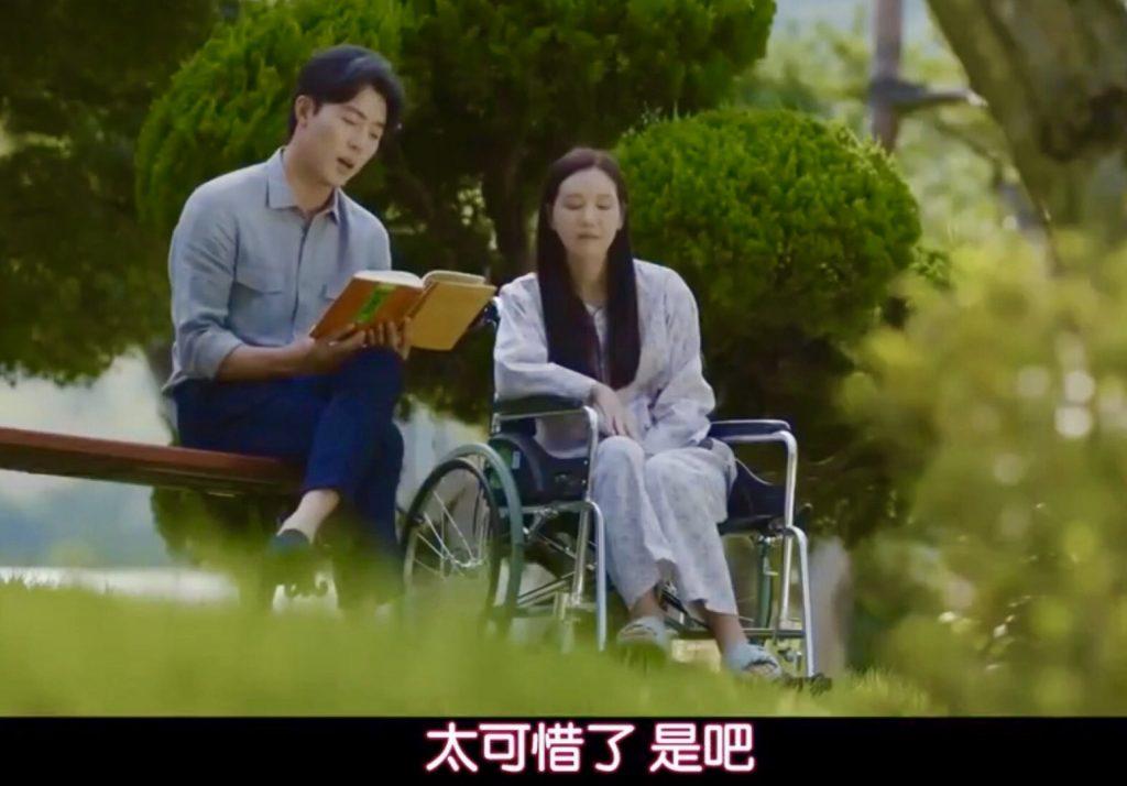韓劇巧克力第五集。河智苑、尹啟相主演。互相療癒過去傷痕的愛情故事[Miss 飛妮] @Miss 飛妮