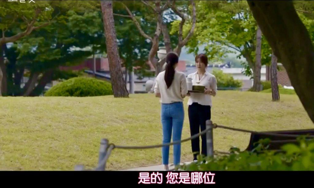 韓劇巧克力第三集。河智苑、尹啟相主演。互相療癒過去傷痕的愛情故事[Miss 飛妮] @Miss 飛妮
