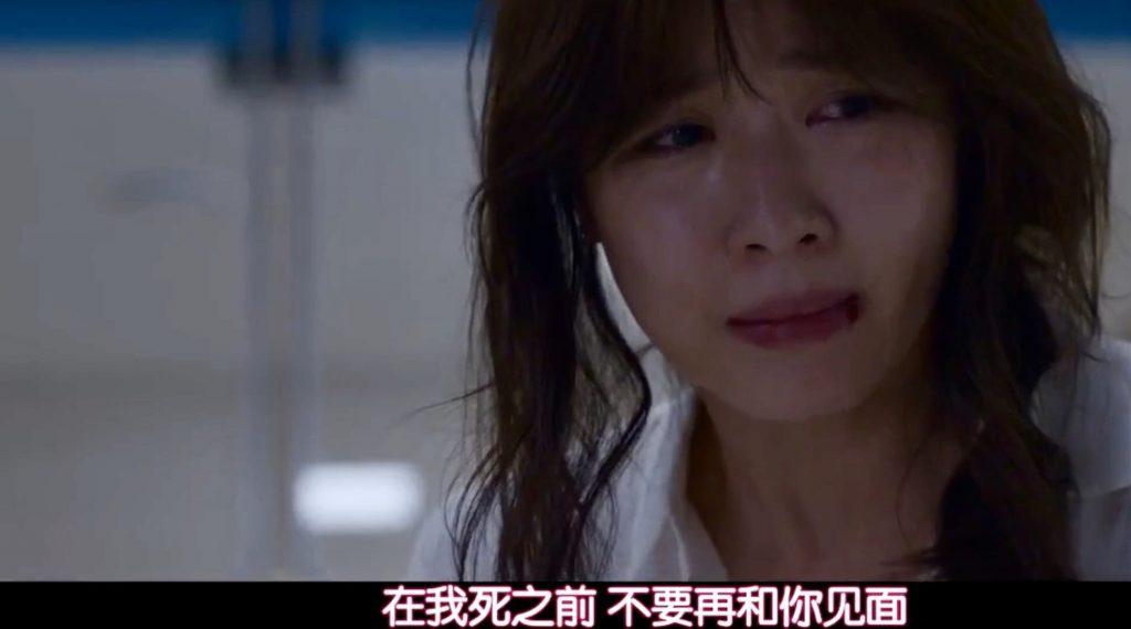韓劇巧克力第四集。河智苑、尹啟相主演。互相療癒過去傷痕的愛情故事[Miss 飛妮] @Miss 飛妮