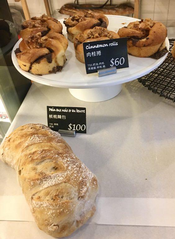 桃園美食。M PAIN Boulangerie & Pâtisserie。老宅烘焙麵包香超有味[Miss 飛妮] @Miss 飛妮