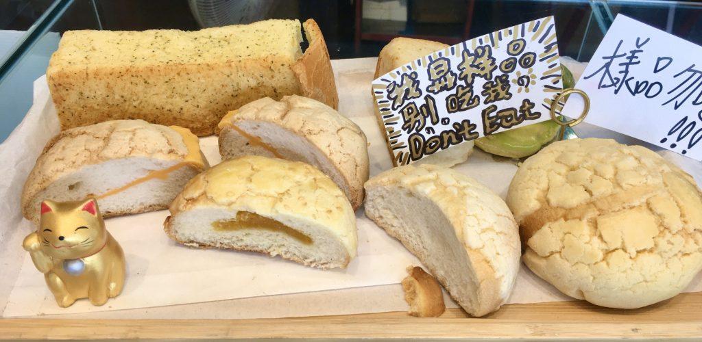 新竹竹北美食。幸褔麥方。轉角遇到剛出爐現點現烤麵包香。假日從上午7點營業到晚上11點[Miss飛妮] @Miss 飛妮