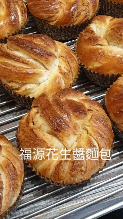 新竹竹北美食La Passion聽聽好事。麵包出爐超秒殺、下午茶、甜點、即將推出輕食餐點敬請期待[Miss飛妮] @Miss 飛妮