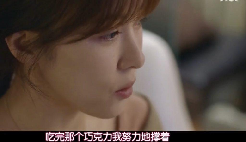 韓劇巧克力第十一集。河智苑、尹啟相主演。互相療癒過去傷痕的愛情故事[Miss 飛妮] @Miss 飛妮