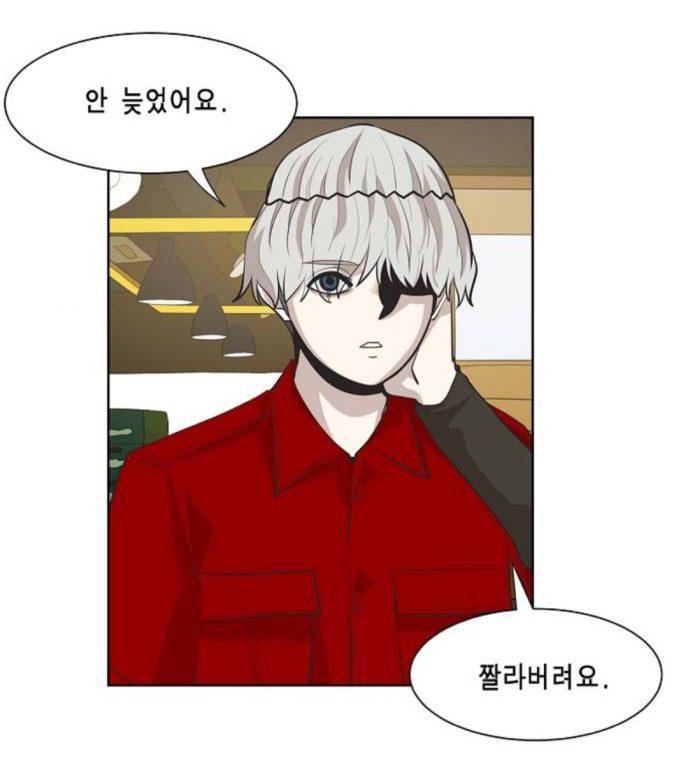 韓劇梨泰院CLASS(全16集)第3-4集。同名漫畫顛覆傳統戲劇角色破格吻戲超強勵志故事[Miss 飛妮] @Miss 飛妮