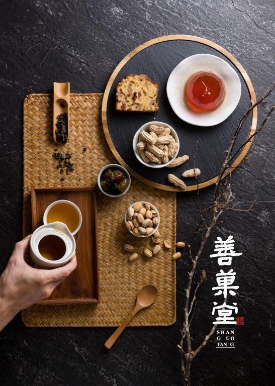 新竹竹北美食。善菓堂SHAN GUO TANG 。人文茶道蔬食美學精緻禪風蔬食料理[Miss飛妮] @Miss 飛妮