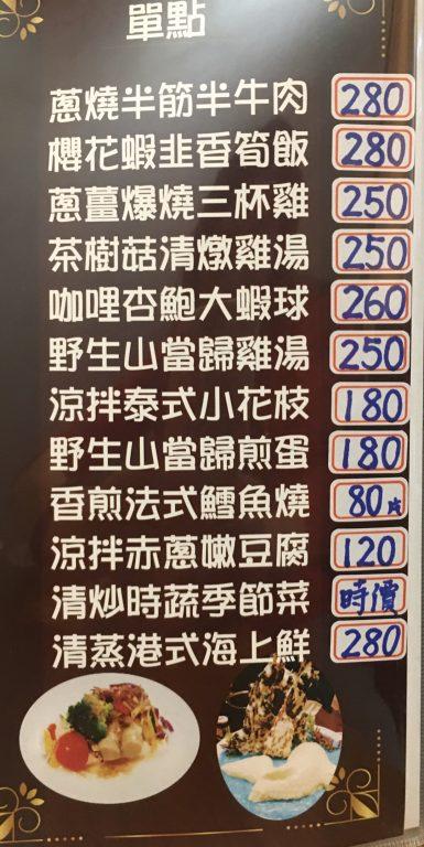 桃園美食。61手作料理坊。預約制精緻料理。由平價到高級不同食材層級客製化供應[Miss飛妮] @Miss 飛妮