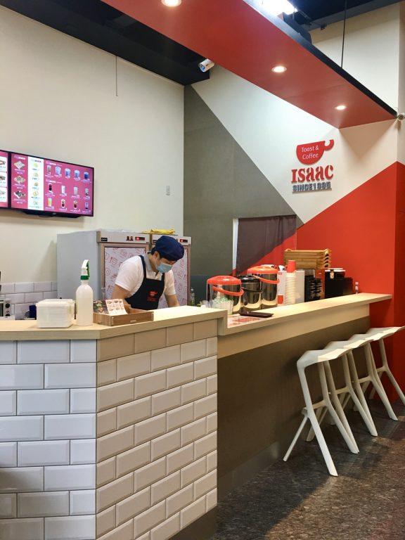 新竹竹北美食。ISAAC Toast & Coffee台灣竹北成功店。韓國人氣爆表必吃吐司。適合外帶或內用[Miss 飛妮] @Miss 飛妮