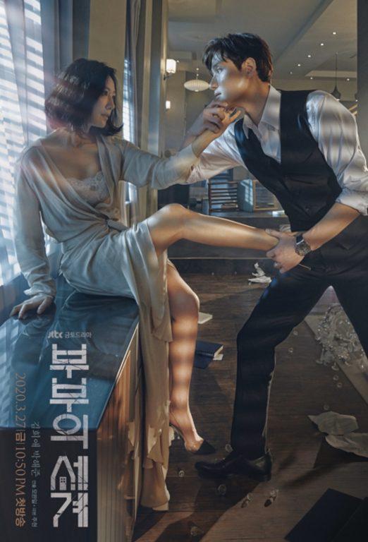 韓劇梨泰院CLASS(全16集)第5-6集。同名漫畫顛覆傳統戲劇角色破格吻戲超強勵志故事[Miss 飛妮] @Miss 飛妮