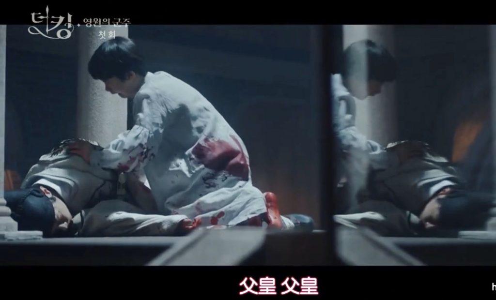 韓劇永遠的君主The King(全16集)第1-2集劇情分析~平行世界跨越時空的愛戀情仇~最強卡司人氣編劇[Miss飛妮] @Miss 飛妮