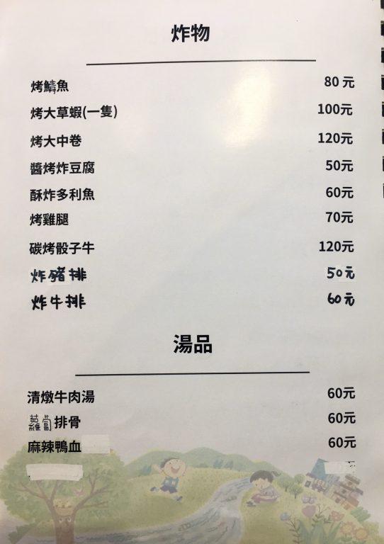 新竹竹北美食。放牛班-牛排、飯、烏龍麵。防疫期間外帶超值餐盒篇。餐廳等級料理夜市價格。竹北嘉豐二街美食。[Miss飛妮] @Miss 飛妮