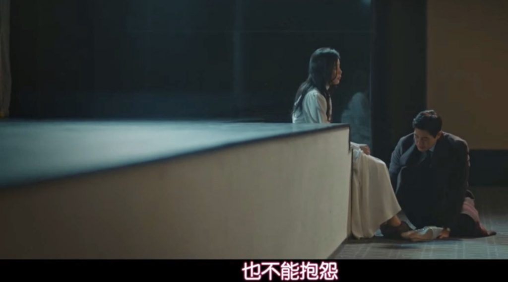 韓劇花樣年華-生如夏花(全16集)第3-4集劇情分析~過盡千帆皆不是,無法無視你的存在![Miss飛妮] @Miss 飛妮