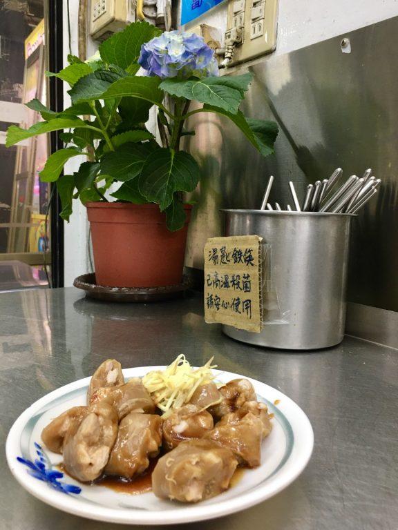 新竹美食。榮記客家湯圓。傳統古早味飄香美味排隊人龍小吃店[Miss飛妮] @Miss 飛妮