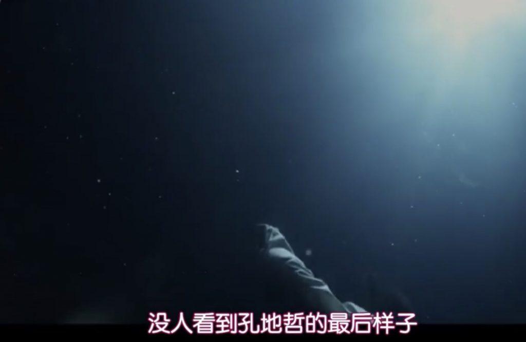 韓劇Born Again 重生(全16集)第11-12集。前世附身今生恍如隔世!有情人終就會找到彼此!殺人犯的秘密!? [Miss飛妮] @Miss 飛妮