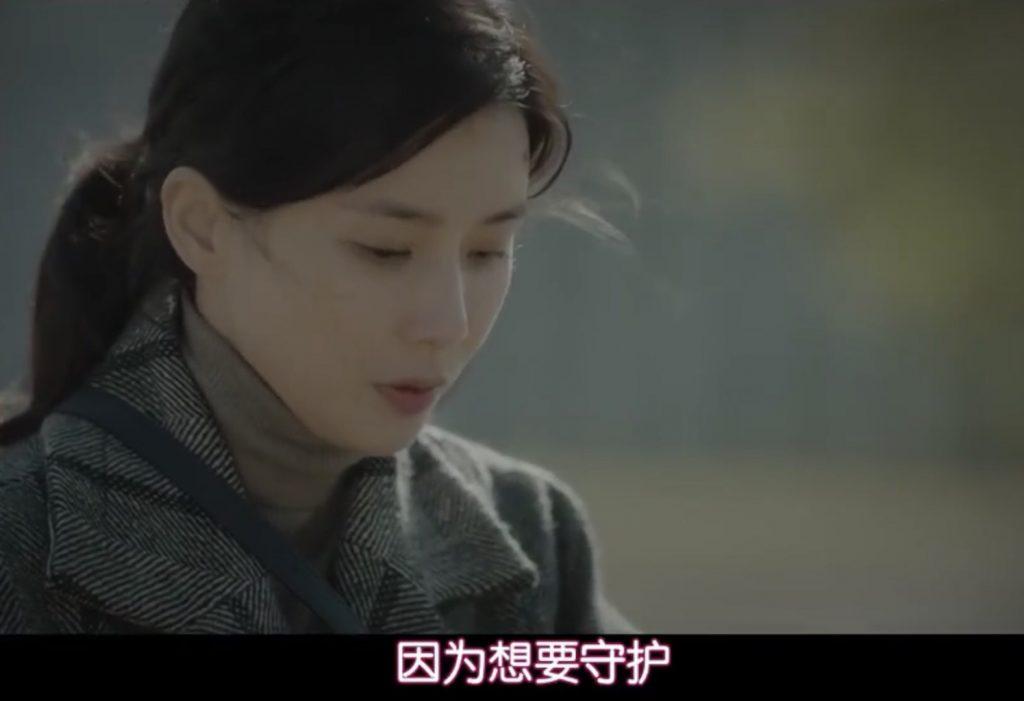 韓劇花樣年華-生如夏花(全16集)第7-8集劇情分析~驀然回首那人卻在燈火闌珊處!癡心絕對就要你![Miss飛妮] @Miss 飛妮