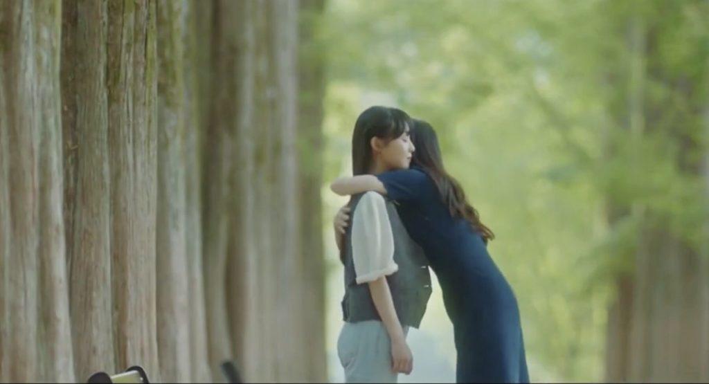 韓劇花樣年華-生如夏花(第15-16集大結局)~現在的自己與過去的自己和解!把握活在如花般瞬間的美麗~ 百萬年都是花樣年華[Miss飛妮] @Miss 飛妮