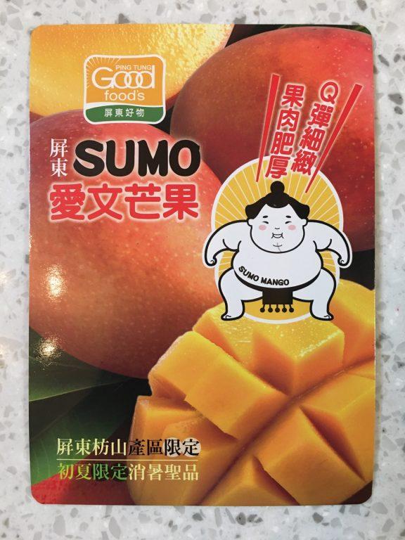 愛文芒果開箱分享~當令新鮮優質水果產地直送。愛文芒果中的相撲選手。CheerLife 生活趣兒購物平台。[Miss飛妮] @Miss 飛妮
