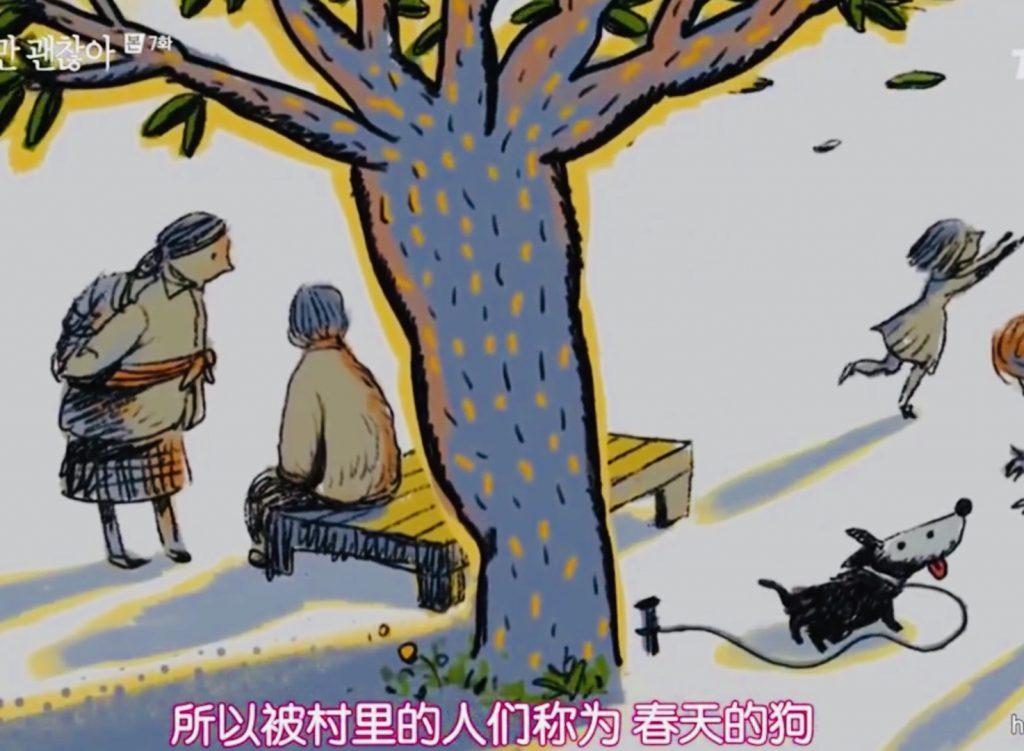 韓劇雖然是神經病但沒關係(全16集)第7-8集。春天的狗切斷了韁繩,斷髮求重生。美女與野獸裡的美女對野獸是真愛[Miss飛妮] @Miss 飛妮