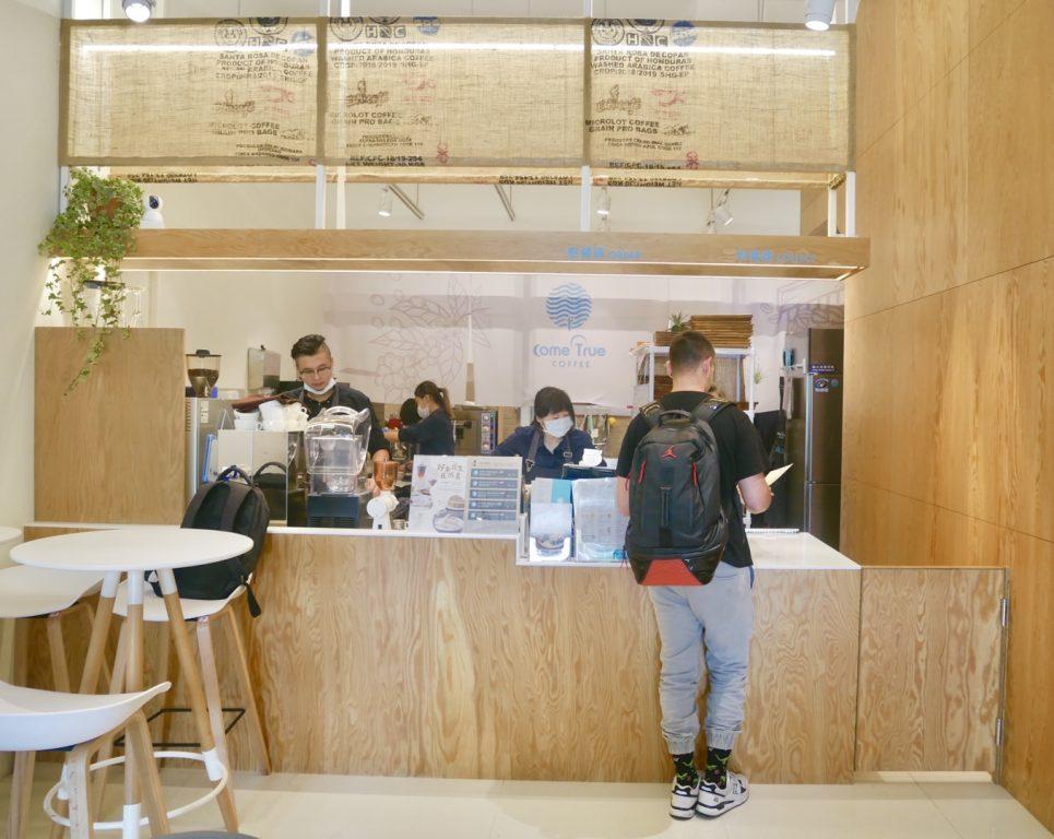 新竹竹北美食。成真咖啡竹北文興店COME TRUE COFFEE 。早午餐.舒芙蕾厚鬆餅.彩虹飯.咖啡.冰沙.無咖啡因飲品[Miss飛妮] @Miss 飛妮