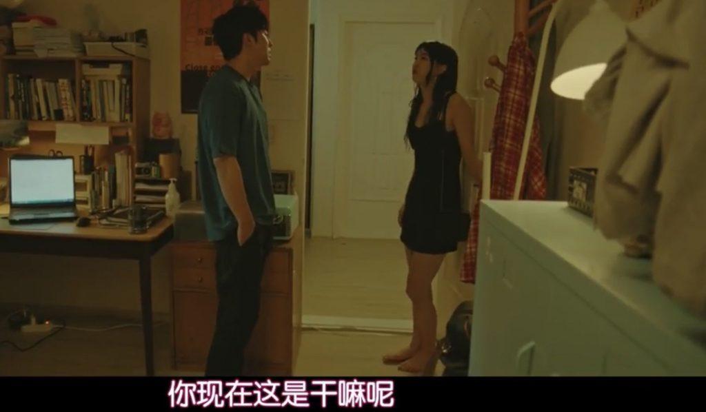 韓劇我們,愛過嗎(全16集)第11-12集。黃金單身漢一夕間變成飄出父愛的男人,公開承認大勁爆[Miss飛妮] @Miss 飛妮