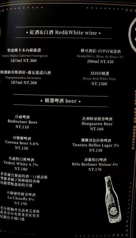 新竹竹北美食。XOXO Bistro&Cafe。XOXO創意餐酒館。有男人味的工業風格設計有女人味的豐富柔美繽紛菜餚。適合個人揪友小酌、親友團體聚餐[Miss飛妮] @Miss 飛妮