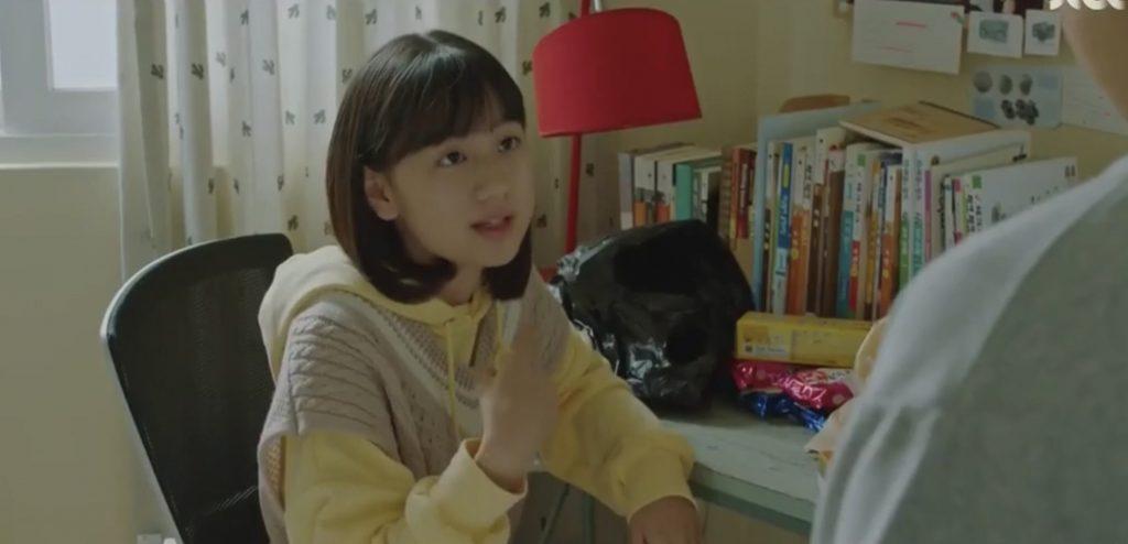 韓劇我們,愛過嗎(全16集)第9-10集。愛與不愛都需要勇氣,於是我們都選擇了逃避?![Miss飛妮] @Miss 飛妮