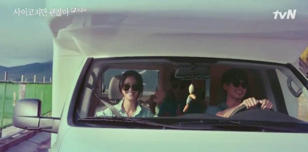 韓劇雖然是神經病但沒關係(全16集大結局)第15-16集。影子魔女偷走的並不是三個人真正的面孔,而是去尋找幸福的勇氣!從劇中我們學會了什麼?愛、原諒與慈悲[Miss飛妮] @Miss 飛妮