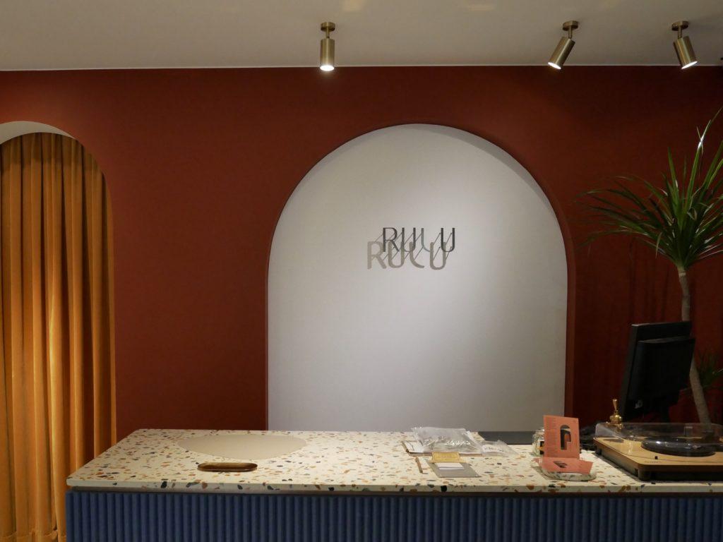 桃園龜山美食。鹿麓復古五金專門店&甜點咖啡 RULU Harewares Fittings & RULU Cafe' 五金甜點超奇妙組合美不勝收下午茶 [Miss飛妮] @Miss 飛妮