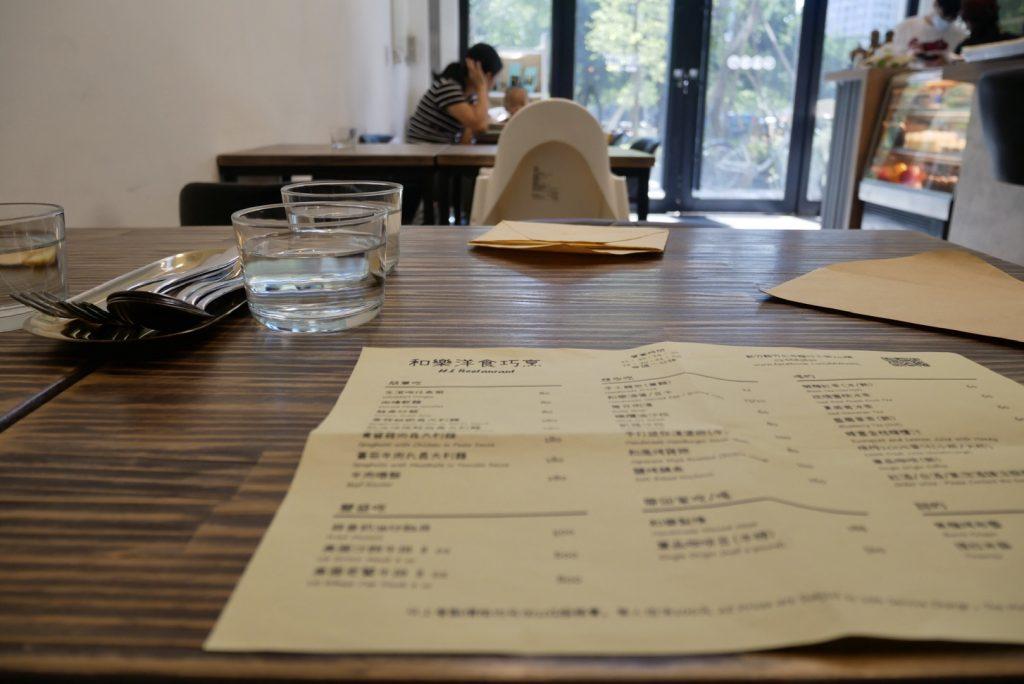 新竹竹北美食。五星小廚2.0:和樂洋食巧烹~有個性的中西複合餐點。提供精緻牛排.義大利麵.平價麵食.炒飯[Miss飛妮] @Miss 飛妮