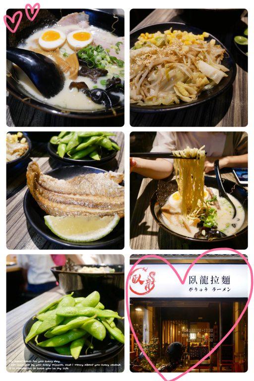 WPMS HTML Sitemap @Miss 飛妮