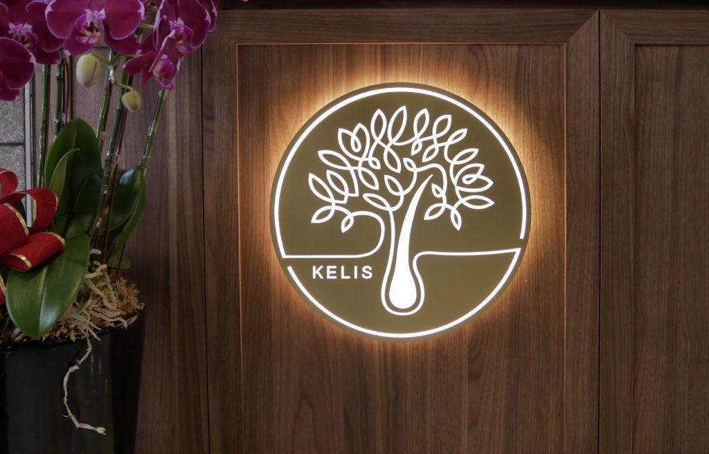 桃園品味生活。KELIS客麗絲植物健染概念館桃園旗艦店。台灣第一家綠色髮廊~完整頭皮檢測~散沫花萃取精華亮澤髮光~崇尚草本天然植物草護髮泥~環保健康美麗時尚[Miss飛妮] @Miss 飛妮