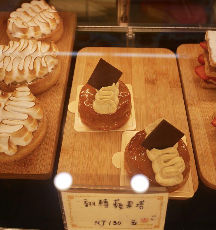 新竹竹北美食。Le nouveau monde 樂路樂得法式甜點竹北總店。法籍甜點主廚傳統與創新甜點再升級。[Miss飛妮] @Miss 飛妮