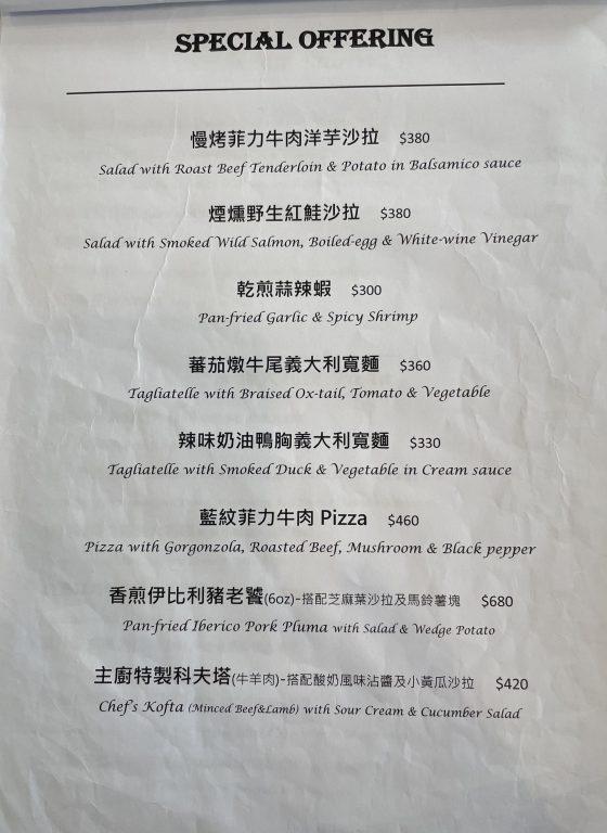 新竹竹北美食。小島廚房Island Kitchen。沙拉、手工比薩、私房料理、義大利麵。精緻人氣私房手工美食[Miss飛妮] @Miss 飛妮
