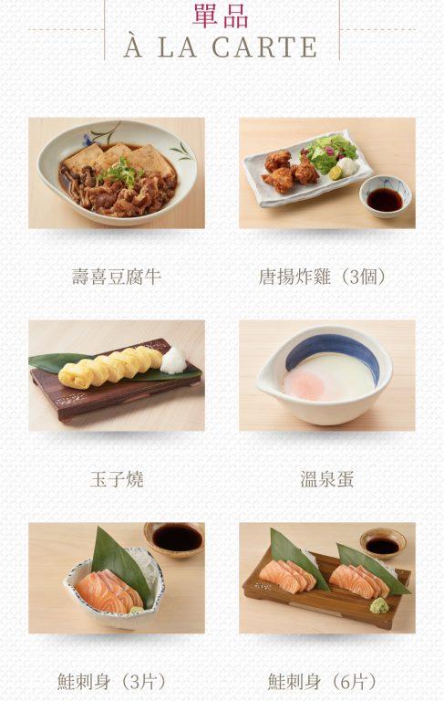 新竹美食。彌生軒YAYOI新竹巨城店。日本一百三十年創始老店,日式與西式料理和洋兼容定食。丼飯、烏龍麵、單點、日式點心、飲品、酒類[Miss飛妮] @Miss 飛妮