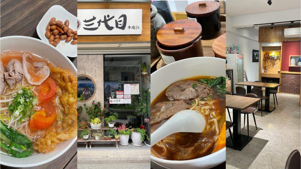 新竹竹北美食。佐式義餐酒館。從創意精緻早午餐開始到晚餐的餐酒館。義式料理。燉飯。義大利麵。披薩。排餐[Miss飛妮] @Miss 飛妮