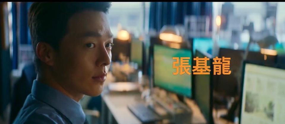 韓國電影~酸酸甜甜愛上你。Netflix電影。都市中的愛情。出奇不意反轉劇情。原以為的多角戀變Shock推理劇[Miss飛妮] @Miss 飛妮