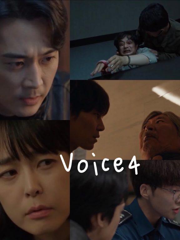 韓劇Voice4第11-12集。出現代罪羔羊到案自首。過去罪惡造成現在反撲。曾經的受虐造成多重人格[Miss飛妮] @Miss 飛妮
