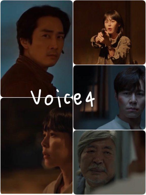 韓劇Voice4第13-14集大結局。連續殺人魔落網,但聲音的故事不會落幕。仔細傾聽社會各階層的聲音,他們會發出求助的聲音。 好好保護你的耳朵,他們會找上你的 [Miss飛妮] @Miss 飛妮