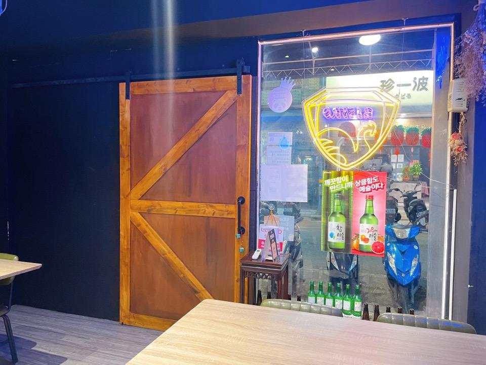 新竹美食。瑪希妲韓式餐酒館。來個韓劇炸雞配啤酒。無法抗拒的它。青春派韓式料理~炸雞、飯捲、烤串、年糕[Miss飛妮] @Miss 飛妮